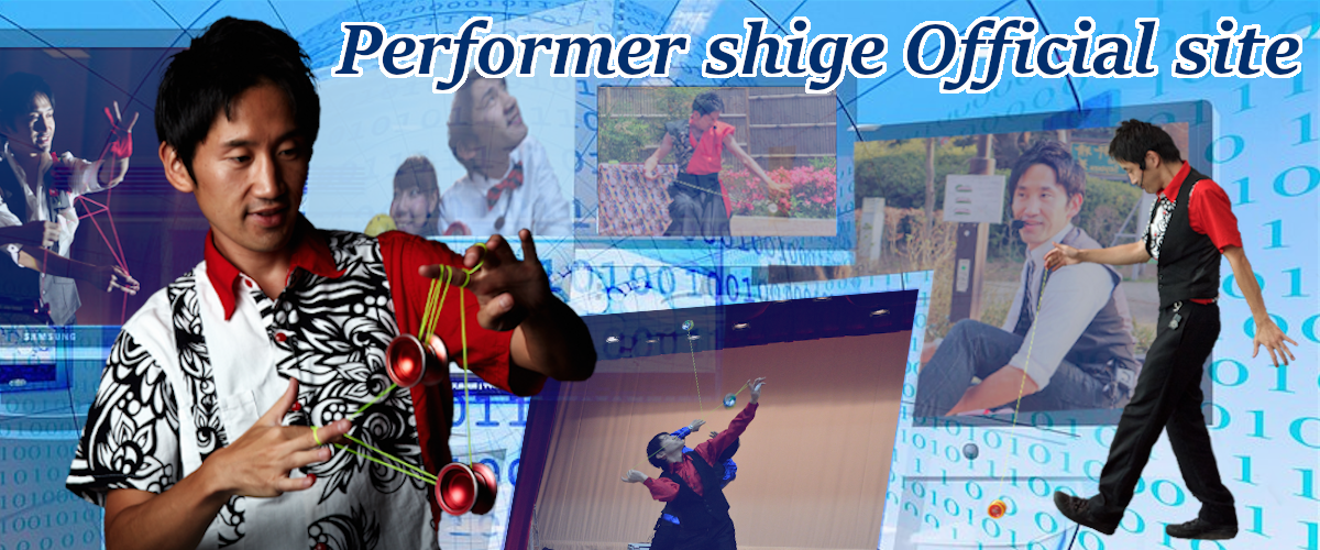 Performer shige Official site